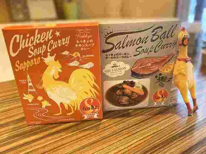 お店に問い合わせると、レトルトカレーの発送もできるそう。契約農家から直送したお野菜を多く使った、無添加で体に優しいさらさらスープです。お店の味を手軽に楽しめますよ。