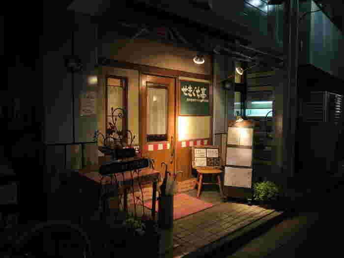 代々木八幡駅から歩いて約2分。飲食店が立ち並ぶ駅近な洋食屋さんです。主張し過ぎない佇まいに、昔ながらの喫茶店を思わせます。