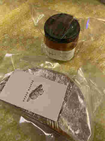 お料理は、ひと品ずつ真空パックに入って届きます。説明や温め方が詳しく添えられているので、できたてのおいしさを堪能できますよ。