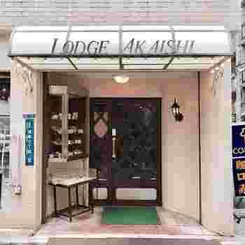 つくばエクスプレス浅草駅より徒歩7分。昭和48年創業で昔ながらの洋食料理が食べられる事で人気の喫茶店です。朝9時から翌朝4時まで通し営業をしているので、真夜中に立ち寄る事も可能ですよ。