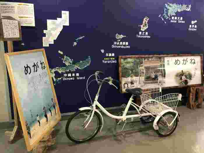 島の一番高台にある資料館「サザンクロスセンター」。  こちらの1階には、映画で実際に使用された自転車が展示されています。実際に作品を見れば、一見何気ないこの自転車の存在感は忘れられないはず・・・。  なんとこちら、フロア内なら実際に乗り回してOKなんです♪  実際にまたいでペダルを踏めば、ちょっとユーモラスでほっこり・・・まさに「追体験」ですね*