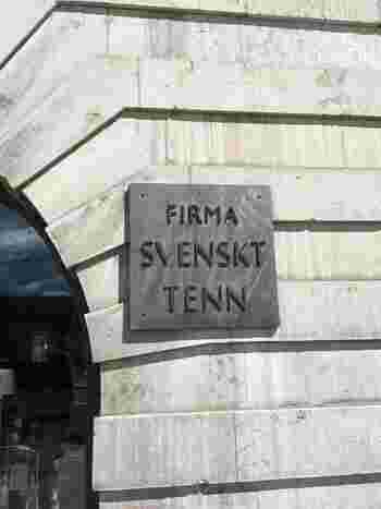 1924年創業の、スウェーデンの老舗インテリアショップ。  スウェーデンのインテリア史が全て詰まったようなショップ店内は一見の価値があります。
