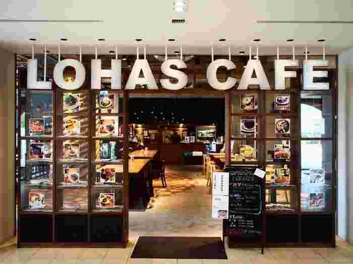 """ゆりかもめ国際展示場正門駅から歩いて10分ほど、武蔵野大学有明3号館の2階にある「LOHAS CAFE ARIAKE(ロハスカフェ 有明)」は、""""身体にやさしく、おいしく自然をいただくファストカジュアルなカフェ""""がコンセプトです。"""
