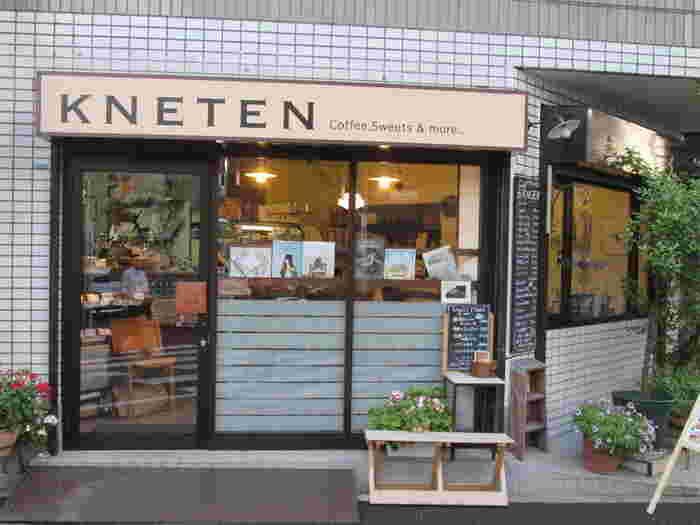 茗荷谷駅から歩いて約10分の「クネーテン」は、素朴ながらほっとする焼き菓子が買えるお人気の店です。