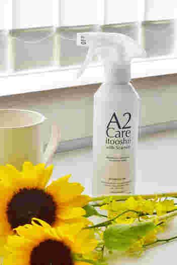 A2ケアは病院や空港、鉄道などでも広く活用されている無色無臭の除菌消臭剤です。気になるにおいをおさえ、除菌やウイルス感染予防などに活用することができ、家庭でもさまざまな場所で使われるようになりました。