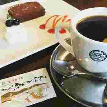 オーナーが焙煎しているコーヒーは、コクがありくっきりとした味わいが魅力。豆だけでなく、日光連山の水を使うなど細かいところまでこだわって淹れています。スイーツと一緒にいただきながら、日光での時間を満喫してみては?