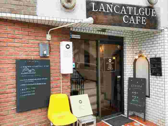 東照宮からほど近い「LANCATLGUE CAFE NIKKO VORTEX AND QUEENIE(ランカトルグカフェ ニッコー ヴォルテックスアンドクイーニー)」は、レンガ造りのおしゃれな外観が目印のカフェです。