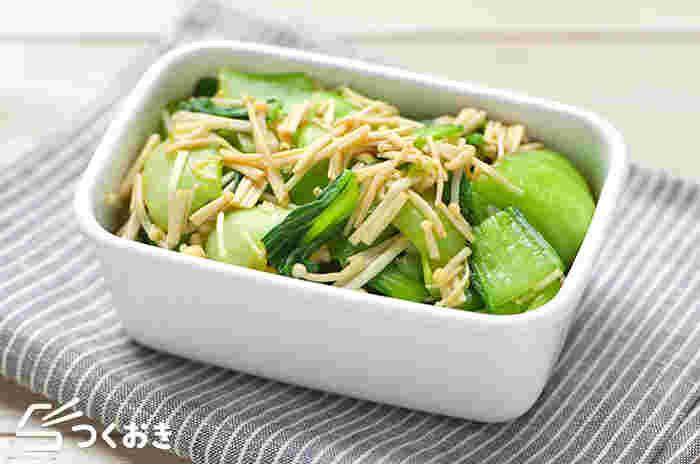 こちらも茹でてボールで和えるだけの簡単常備菜。冷たいままでも温めてもおいしくいただけますよ。さっぱりとしているので、どんどんお箸が進みます◎