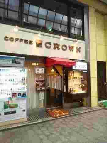 浅草駅から出て観音通り商店街に入るとすぐあります。30年以上の常連さんもいるという地元に愛され続けるお店。入り口のショーケースに並ぶカラフルなサンプルが、レトロ好きの心をくすぐりますね。