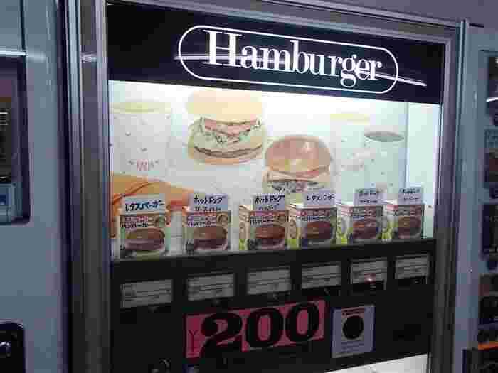また、ハンバーガーの自販機は西日本ではここにしかない、ということでも人気を集めています。この他、ホットドックの自販機やチューインガムの自販機などもありますよ。