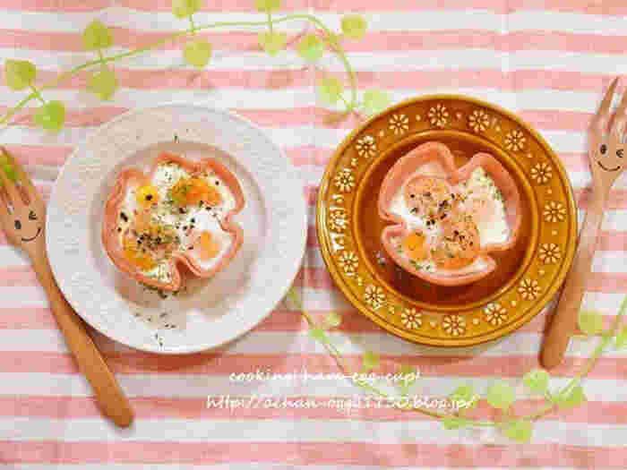 ハムのカップに、うずらの卵の目玉焼きが2つとミニトマトが2つ入ったとってもかわいいレシピ。パーティーメニューなどにもおすすめです。ハムのカップは、マフィンカップにハムを敷くだけで簡単にできますよ♪