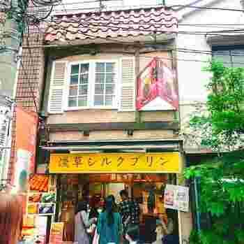 東京メトロ銀座線の浅草駅、都営浅草線の浅草駅から徒歩約3分。つくばエクスプレス線の浅草駅からも徒歩約5分とアクセスの良い場所にある「浅草シルクプリン」。