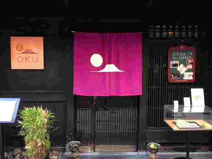 京都洛北の料理旅館・美山荘が経営する、和バル「OKU」。2012年にカフェ&ギャラリーだったお店をリニューアルして、2階建てのレストランになりました。