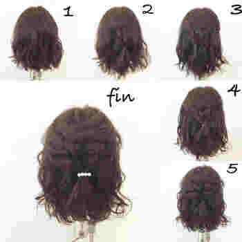 後頭部で三つ編みを3つ作り、まとめてから結び目をヘアアクセで隠せば完成!先に軽く巻いておくとアレンジしやすくなります。