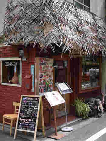 中目黒駅から歩いてすぐの「セイロン・イン」は、25年続く人気店。スリランカ好きなら一度は行っておきたいお店です*