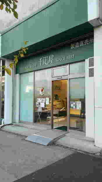 1881年創業の京橋千疋屋は、日本を代表するフルーツパーラー、千疋屋総本店からのれん分けされたお店。その直売所が、清澄白河と門前仲町それぞれの駅から徒歩7分ほどのところにあります。