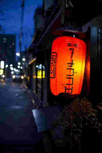 京都は赤ちょうちんすらもなんだかオシャレ。お出汁の香りが食欲をそそる、おでんとおばんざいのお店。