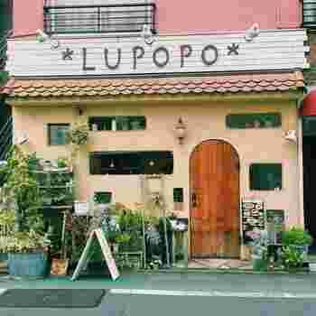 東急田園都市線三軒茶屋駅から徒歩3分。ギャラリー併設のカフェ「cafe&gallery LUPOPO(カフェアンドギャラリー ルポポ)」。丸い扉がなんとも愛らしいですね。