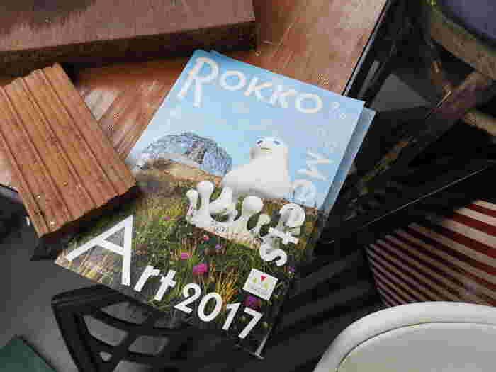 まるで贅沢なピクニック!『六甲ミーツ・アート 芸術散歩』で感じる現代アートの世界