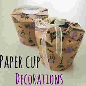 ハロウィンラッピングでは、箱から手作りする方法もありますよ。こちらは紙コップで作るBOXです。ハロウィンデザインの紙コップや、自分で絵を描いた紙コップなどで作ってみてくださいね。トップの部分はひだにして折り、シールやリボンなどで留めましょう♪