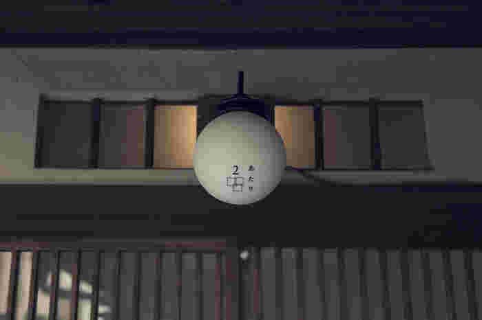 「あたり」というこの曖昧な言葉も日本らしく、また曖昧だからこそ広がっていけるような可能性に満ちています。