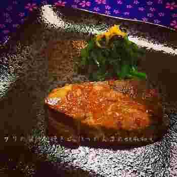 米麹から作った醤油麹を使ったレシピ。 お魚を醤油麹につけることで、より深みのある味わいが楽しめます。