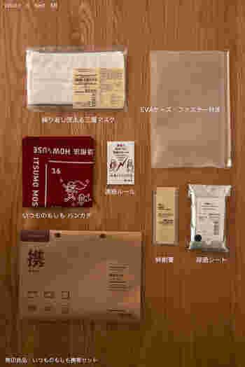 中にはマスクやハンカチ、絆創膏、除菌シート、連絡ルールが入っています。全て付属の透明ケースに入れることができるので、買ったときからすぐに使うことができます。除菌シートが入っているのが、新しい生活様式に適合しているポイントです。