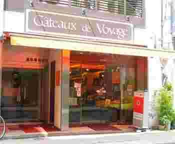 関内駅から徒歩約4分の場所に位置するのが、全国展開もしている幸せを呼ぶ馬蹄パイを取り扱う「ガトー・ド・ボワイヤージュ本店」です。