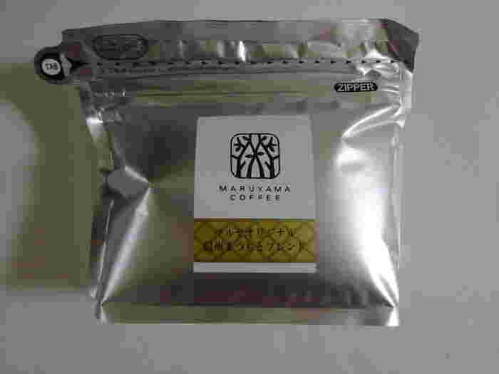 軽井沢で生まれた名店「丸山珈琲」のコーヒー豆だって、お手頃価格で買えちゃいます。