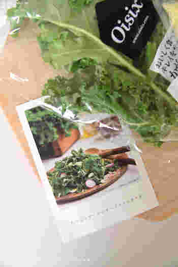 最近は、生協などの宅配でお手軽なサラダキットも販売されるようになりました。必要なものが必要な分量だけ入っているので、使い切れずに捨てるということがありません。