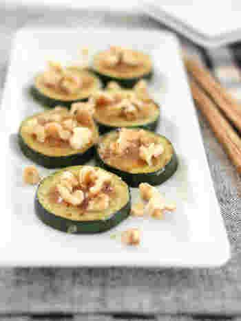 ちょっぴりお洒落なズッキーニとクルミを使った醤油麹の洋風おつまみレシピです。