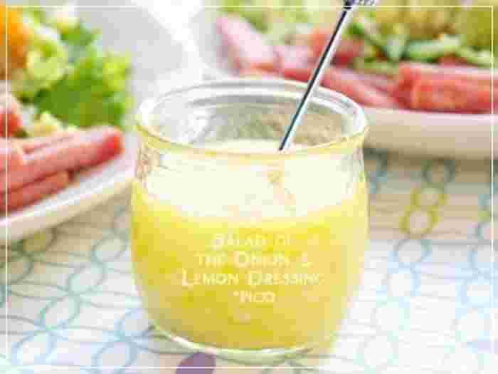 新玉ねぎが出回る時季に作りたい、レモン色が綺麗なドレッシングのレシピです。しっかりレモン色に仕上げる秘訣は、レモン汁だけでなくレモンの皮も加えること。自家製ドレッシングならではの、フレッシュで香りの良いドレッシングになります。