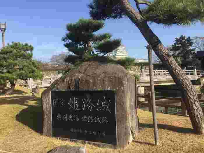 麗しい白亜の名城を訪れませんか?~兵庫県の世界遺産・姫路城の見どころ~