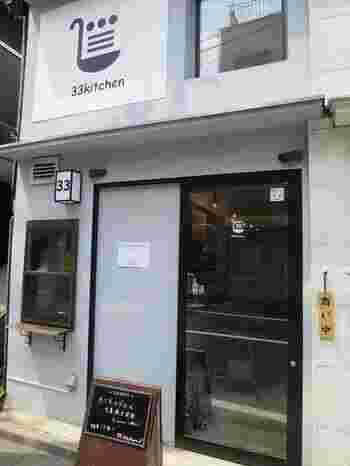飯田橋、神楽坂どちらの駅からも歩いて10分ほどのところにあり「33kitchen(ミーサンキッチン)」は、瀬戸内周辺の食材や日本酒がいただけるレストラン。広島県外ではなかなか出会えない貴重な日本酒もいただけます。