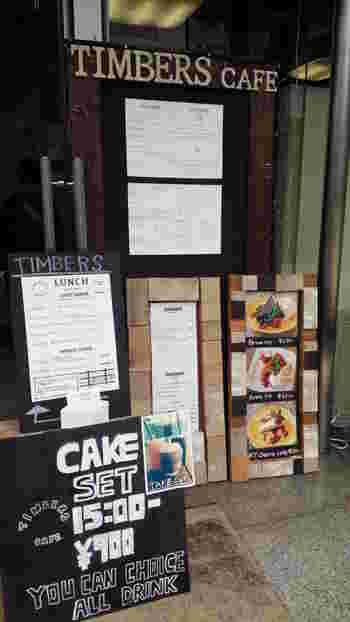 築地駅から徒歩5分ほどのオフィスビルの間にある「ティンバーズ カフェ ツキジ テーブル」は、近隣で働く方や地元の方が多く訪れる人気店。コーヒーをはじめ、ランチやスイーツなどメニューも豊富です。