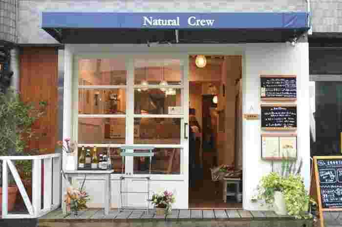 駅から徒歩4分ほどの所にある「ナチュラルクルー」は、体に優しい自然食カフェです。