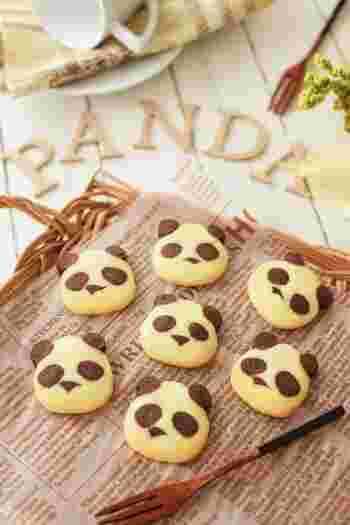 こどもだけでなく大人にも人気のパンダをクッキーに。アイスボックスクッキーは、カットする段階で、まるで金太郎飴のように、切っても切ってもパンダのキュートな顔があらわれるので、こどもと一緒に手作りするのもおすすめです。