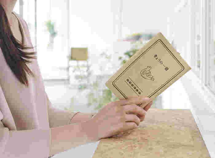 ベーシックな色合いとレトロなデザインのブックカバーは柔らかな手触りで心地よく出来ています。表紙裏にはカードスリットが作られています。