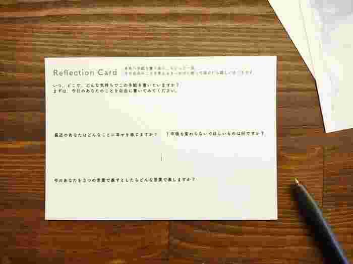 画像上/リフレクションカードのイメージ