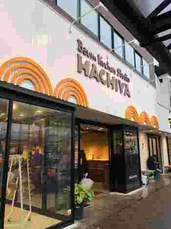 先ほどご紹介した「はちやカフェ」の隣にある「バウムクーヘン工房 はちや」は、日光ブランドにも認定されたお店。カフェでそのおいしさを味わったら、ぜひお土産にも買って帰りたいですね。