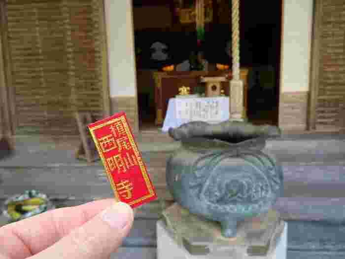 西明寺でお土産を買うのなら、コレ!お財布に入れておくと、お金が倍になって戻ってくるという「倍がえりの御守」です。 【画像は、「客殿」。紅葉の頃は開放され、お茶を頂きながら庭を観賞できます。】
