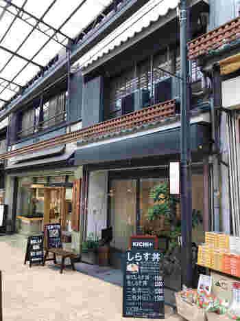 熱海駅から徒歩1分ほどのところにある「キチプラス」は、地元熱海や近隣の食材を使った古民家カフェです。人気の「CAFE KICHI(カフェ キチ)」の系列店です。