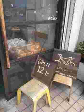 パンを愛する人々の中でオープンと同時に売り切れてしまう「伝説の食パン」があるのをご存知ですか?