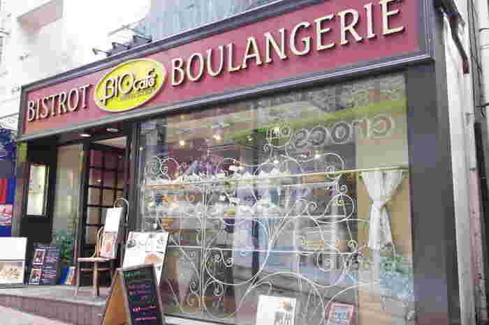 渋谷駅から徒歩4分。日本初のオーガニックカフェレストラン<BIO cafe>では、完全無農薬×無化学肥料で育った野菜を味わうことができます。ランチのサラダバーがとても人気で、リーズナブルなセットメニューから豪華なコースメニューまで、豊富なメニューがあります。