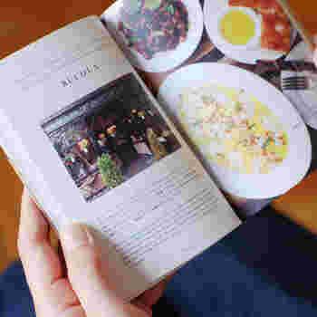 コニー・アイランドからブルックリン・ワイナリーまで、仁平綾さんおすすめのスポットは、見開きで30箇所紹介されています。アメリカンな食事を楽しみたくなりますね♪