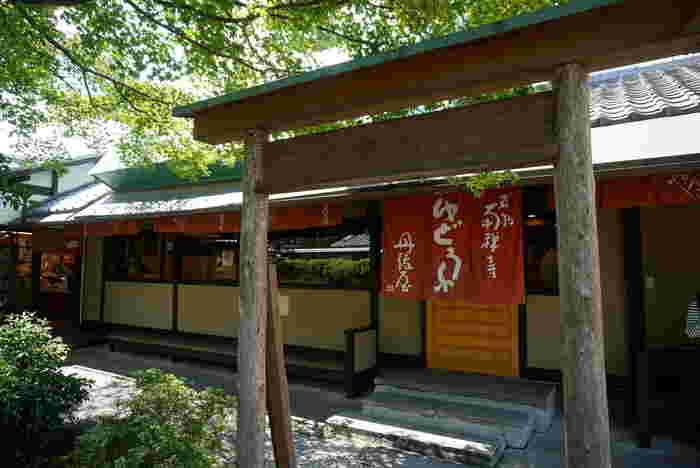 座敷で京会席も味わえますが、名物の「ゆどうふ」なら、敷地内の「丹後屋・草々庵」で予約なしで、リーズナブルに頂けます。