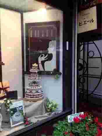 1971(昭和46)年創業。添加物・保存料を使わず、手作りにこだわった、からだに優しいお菓子が自慢の洋菓子店です。