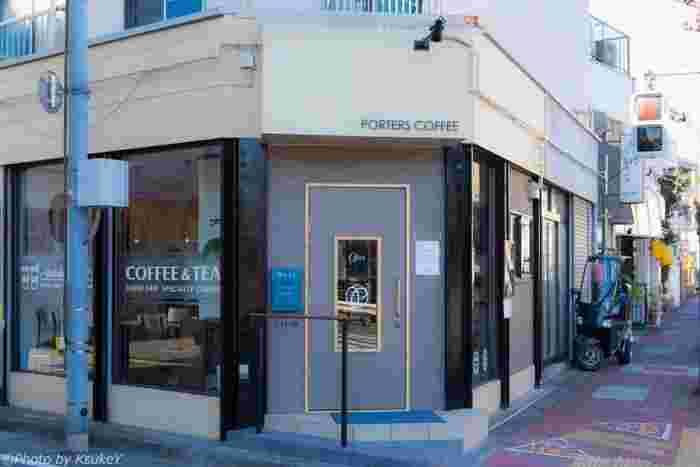 2016年の秋にオープンした、美味しいドリップ珈琲と軽食が楽しめる大人カフェ「PORTERS COFFEE」。
