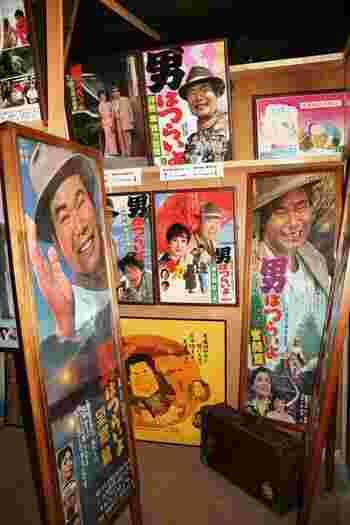 見どころは「男はつらいよ」の全48作品のポスター。寅さんの歴史、そして昭和から平成への移り変わりを見てとることができます。