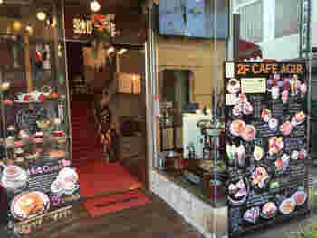 熱海駅からすぐの場所にある「カフェ・アジール」。その立地の良さから、待ち合わせや、ちょっとした空き時間にも利用できるお店です。